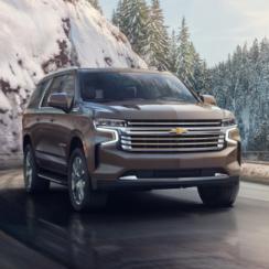 2021 chevy tahoe | 2020 Chevrolet