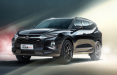 2021 Chevrolet Blazer Colors, Review, Specs, Price