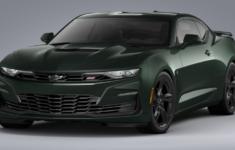 2021 Chevrolet Camaro Colors, Performance, Price